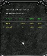 Screen(12_30-08_21)-0000w.jpg