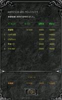 Screen(12_30-12_20)-0000.jpg