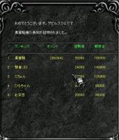Screen(12_30-12_20)-0004w.jpg