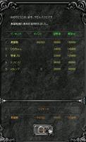 Screen(12_31-14_21)-1111.jpg