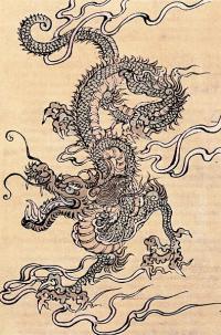 Dragon_chinois[1]_convert_20100517221720