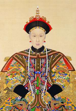 250px-The_Imperial_Portrait_of_the_Ci-Xi_Imperial_Dowager_Empress_convert_20091120194826.png