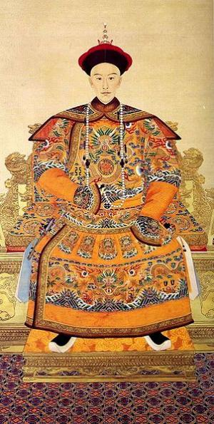 302px-The_Imperial_Portrait_of_Emperor_Guangxu2_convert_20100729211337.jpg