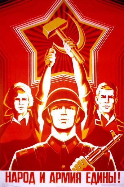 400px-Soviet_propaganda_convert_20111015205258.jpg