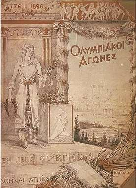Athens_1896_report_cover_convert_20120102115837.jpg