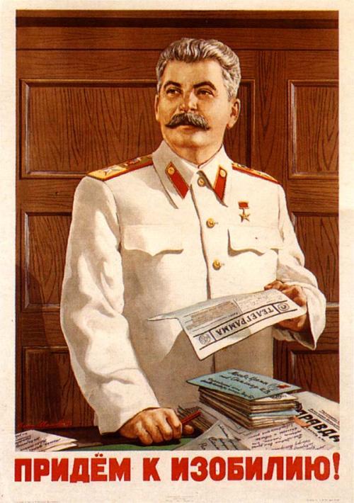 Poster25_convert_20111013213321.jpg