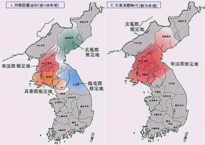 rakuroh04_convert_20111110194734.jpg