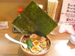 09070820あってりめん・あってり麺(しょうゆ) 700円 全部のせスペシャル 300円