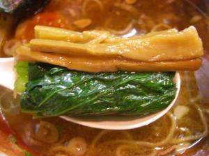 09070820あってりめん・あってり麺(しょうゆ) メンマ&青菜アップ