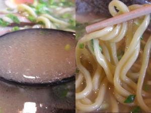 09081012マトヤ・汐白麺 スープアップ&麺アップ