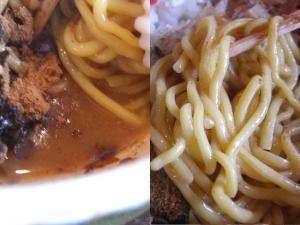 09081012マトヤ・ジャンク ヌードル(並) スープアップ&麺アップ