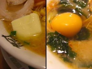 09081721おおぎや・ネギみそデラックスラーメン バター&スタミナアップ