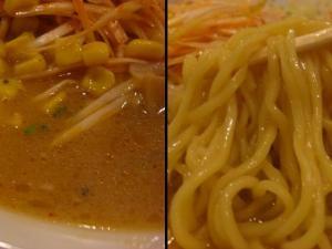 09081721おおぎや・ネギみそデラックスラーメン スープ&麺アップ