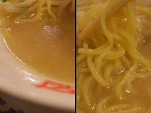 09081720おおぎや・塩ラーメン スープ&麺アップ