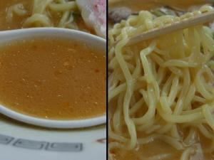 09081914幸楽苑・味噌らーめん スープ&麺アップ