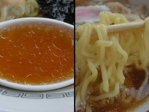 09081914幸楽苑・海老ワンタンめん スープ&麺アップ