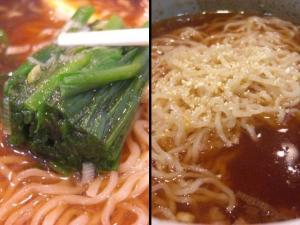 09082011だるま2号店・パートⅢ ほうれん草アップ&小麦麺替え玉 100円 柚子粉トッピ