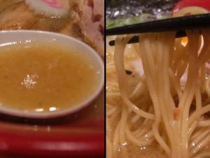 09082318一風堂・本店かさね味 スープ&麺アップ