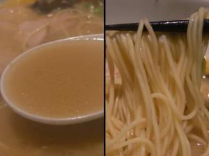 09082318一風堂・白丸元味 スープ&麺アップ