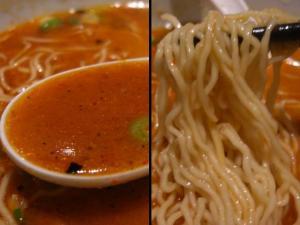 09082318一風堂・一風堂からか麺(二辛) スープ&麺アップ