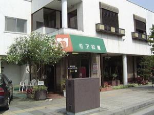09083014松屋・店舗外観