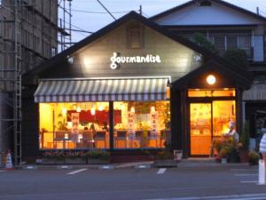 09090521グルマンディーズ・店舗外観