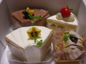 09090521グルマンディーズ・ケーキセット 1050円