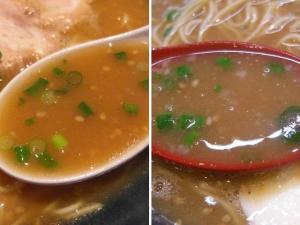09092718秀虎・みそとんこつ スープアップ 初日との比較