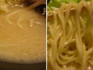 09100220あってりめん・とんちっち スープ麺アップ