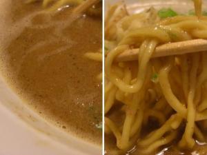 09100220あってりめん・10月限定『ムツゴロウ系』 スープ麺アップ