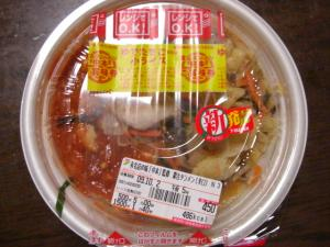 09093022中本・有名店の味《中本》監修 蒙古タンメン(辛口) 450円