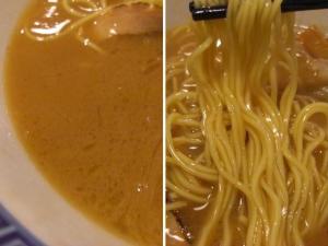 09101719景勝軒・らぁめん(濃厚焼あご豚骨) スープ&麺アップ