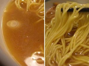09101719景勝軒・お子様ラーメン(プチデザート付) スープ&麺アップ