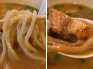 09101118稲葉・つけめん 麺 in スープ&メンマ・角チャーシューアップ