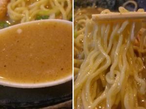 09101118稲葉・中華そば スープ&麺アップ