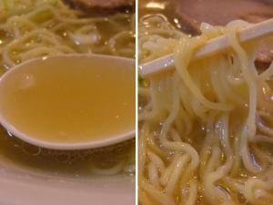 09101118稲葉・らーめん(塩) スープ&麺アップ