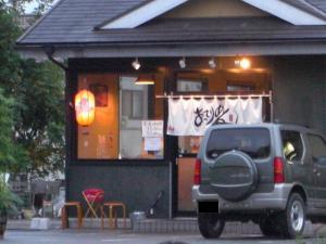 09102516あってり麺・店舗外観