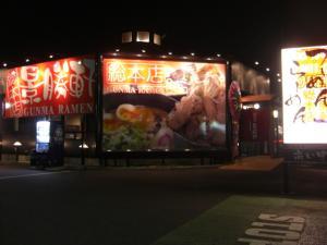 09102518景勝軒・店舗外観
