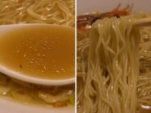 09112817あってりめん・極細海鮮麺 スープ&麺アップ