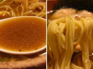 09112817あってりめん・あってり麺(しょうゆ) スープ&麺アップ