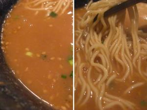 10010919秀虎・みそとんこつ スープ&麺アップ