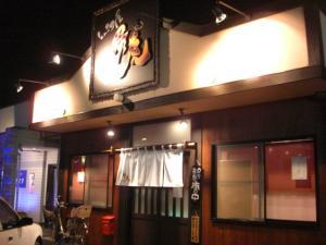 10010919秀虎・店舗外観