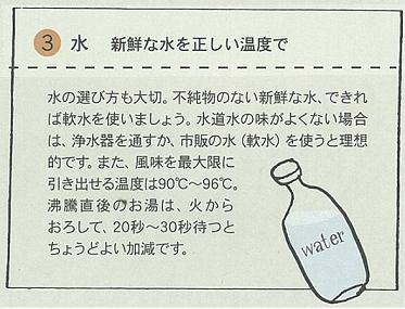 コピー (3) ~ img-X01162740-0001