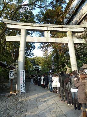 岡崎神社①