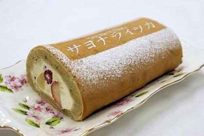 sayo-itsu-roll.jpg