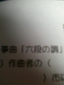100_0005_5.jpg