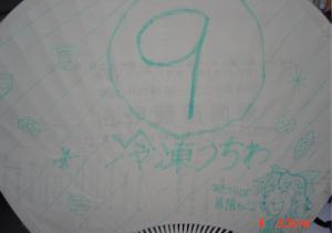 100_1007_convert_20081224081039.jpg