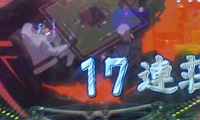 アカギ17