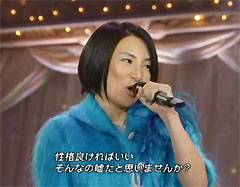 香美さんのつり上がった顔で歌うとますます説得力ある歌詞