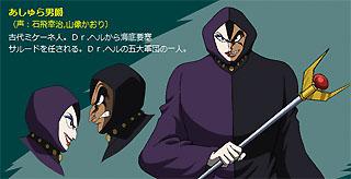 最新アニメで復活!
